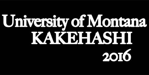 University of Montana Kakehashi 2016
