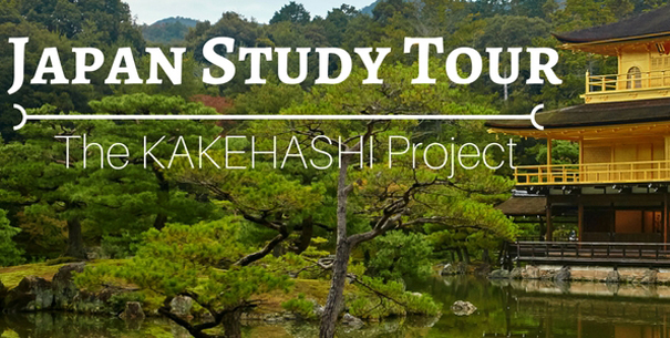 Japan Study Tour:  The Kakehashi Project